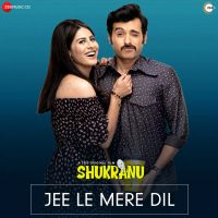 Shukranu By Shaan, Abhijeet Bhattacharya and others... full mp3 album song