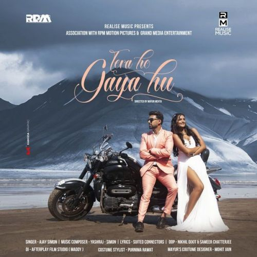 Tera Ho Gaya Hu Ajay Simon mp3 song free download, Tera Ho Gaya Hu Ajay Simon full album